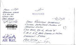 Saudi Arabia Registered Air Mail Cover Flower 1 Ryal To Pakistan. - Saudi-Arabien