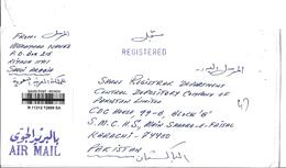 Saudi Arabia Registered Air Mail Cover Flower 1 Ryal To Pakistan. - Arabia Saudita
