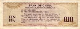 BILLET DE TEN FEN 0.10 BANK OF CHINA - Chine