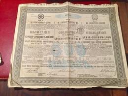 Cie  Du  Chemin  De  Fer  KOURSK - KHARKOF - AZOF ------Obligation De 500 Reichsmarks - Russie
