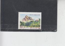 COREA DEL NORD 1974 - Yvert  1113 - Montagne - Corea Del Nord