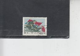 COREA DEL NORD 1964 - Yvert  541 - Aiuto Wiet-nam - Corea Del Nord