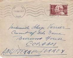 SEUL SUR LETTRE. 1955.LUMIERE  N° 1033 ETRANGER - Postmark Collection (Covers)
