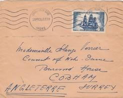 SEUL SUR LETTRE. 1955. FRANCE-CANADA  N° 1035 POUR  ETRANGER - Postmark Collection (Covers)