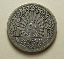 Syria 50 Piastres 1947 Silver - Syrie