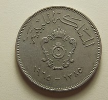 Libya 100 Milliemes 1965 - Libye