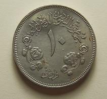 Sudan 10 Ghirsh 1980 - Soudan