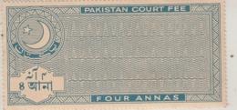 Pakistan  4A  Court Fee  # 17039    FD - Pakistan