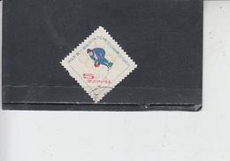 COREA DEL NORD  1964 - Sport - Sci - Sci