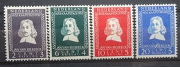 NEDERLAND  1951   Nr. 578 - 581   Scharnier *      CW  23,00 /  NVPH 2017 - 1949-1980 (Juliana)