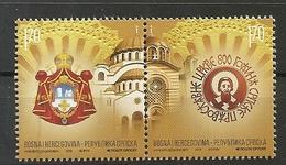 BOSNIA AND HERZEGOVINA    2019,POST  SERBIA BOSNIA,, RELIGION,800 YEARS OF SERBIAN ORTHODOX CHURCH, ,,MNH - Bosnie-Herzegovine