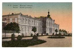 RUSSIE - BATUM Knaba Gimnazio - Russia