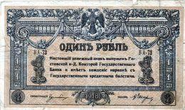 Billet Russe De 1 Rouble De 1918 En T B - - Russia