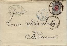 1876- Letter From Warschau  To Bordeaux ( France ) Fr. Y & T N°25 Alone - 1857-1916 Imperium