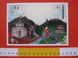 CA.16 ITALIA CARD - 2001 CANDELO BIELLA PIEMONTE INCONTRANDO IL GIAPPONE JAPAN - Disegni Infantili
