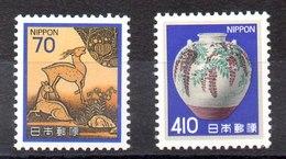 Serie De Japón N ºYVert 1439/40 ** - 1926-89 Emperador Hirohito (Era Showa)