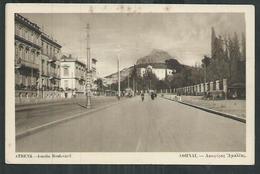 Grèce ; Athènes. Athens;Amelie Boulevard - Griekenland