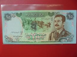 IRAQ 25 DINARS 1986  CIRCULER - Iraq