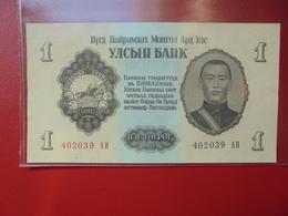 MONGOLIE 1 TUGRIK 1955 PEU CIRCULER/NEUF - Mongolei