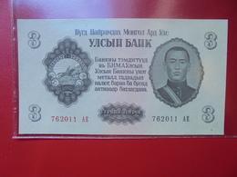 MONGOLIE 3 TUGRIK 1955 PEU CIRCULER/NEUF - Mongolie