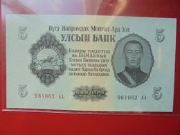 MONGOLIE 5 TUGRIK 1955 PEU CIRCULER/NEUF - Mongolie