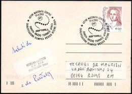 ITALIA MACERATA 2003 - SOFTBALL: QUALIFICAZIONE OLIMPICA VERSO ATENE 2004 - EUROPA - CARTOLINA UFFICIALE VIAGGIATA - Baseball