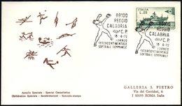 ITALIA REGGIO CALABRIA 1972 - TORNEO INTERCONTINENTALE SOFTBALL FEMMINILE - Baseball