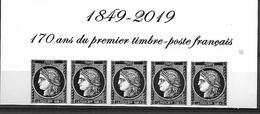 France 2019 - Yv N° 5305 ** - Céres 170 Ans  (0.88 € - Du Bloc) - Francia
