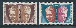 FRANKREICH DIENSTMARKEN  UNESCO Mi.Nr. 4-5 Buddha Und Hermes - MNH - Service
