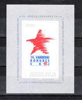 Jugoslavia - 1990. Partito Comunista Jugoslavo: Congresso. Yugoslav Communist Party: Congress. MNH - Storia