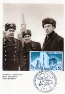 Carte 1er Jour Soyouz 10(23-4-1971 Wladimir.a.chatalov Nicolas Roukavichnikov Alexei Elisseiv. - Espace