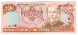 Costa Rica 500 Colones 06/07/1994 UNC .C3. - Costa Rica