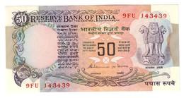 India 50 Rupees 1978 Sign 86 Pick 84F UNC .C3. - India