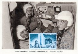 Carte 1er Jour Soyouz 11(16-6-1971)-accidentè-victor Passaiev Cheorghui Dobrovolski Vladislav Volkov. - Espace
