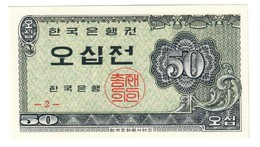 South Korea 50 Jeon 1962 UNC .C3. - Korea, Zuid