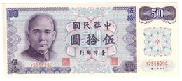 Taiwan 50 Yuan 1972 UNC .C3. - Taiwan