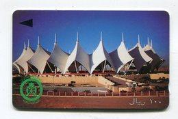 Carte Arabie Saoudite : Stade De Football De Riyad    A   VOIR !!!! - Saoedi-Arabië