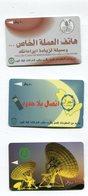 Cartes Arabie Saoudite : Lot De 7 Cartes Dont Stade De Football De Riyad    A   VOIR !!!! - Saudi Arabia