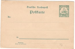 KIAUTSCHOU.CHINE.COLONIE ALLEMANDE.1901.MICHEL P1.ENTIER POSTAL.19C33 - Colonie: Kiautchou