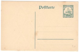 KIAUTSCHOU.CHINE.COLONIE ALLEMANDE.1914.MICHEL P10.ENTIER POSTAL.19C35 - Colonie: Kiautchou