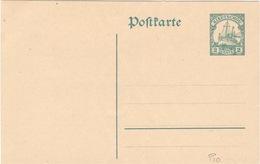 KIAUTSCHOU.CHINE.COLONIE ALLEMANDE.1914.MICHEL P10.ENTIER POSTAL.19C36 - Colonie: Kiautchou