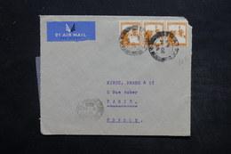 PALESTINE - Affranchissement De Haïfa Sur Enveloppe Pour Paris En 1938 - L 25540 - Palestine