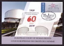 Ukraine 2019 MC Maxi Card EUROPEAN COURT OF HUMAN RIGHTS Council Of Europe #786 - Ukraine