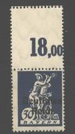 D.R.123,Leerfeld,xx, (108) - Ongebruikt