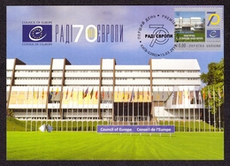 Ukraine 2019 MC Maxi Card 70th Anniversary Of The Council Of Europe #787 - Ukraine