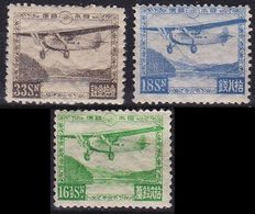 JAPAN [1929] MiNr 0195 Ex ( */mh ) [01] - Unused Stamps