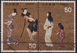 JAPAN [1976] MiNr 1284+85 ( O/used ) Kultur - 1926-89 Empereur Hirohito (Ere Showa)