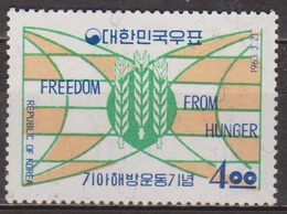 Agriculture, Blé - COREE DU SUD  - Contre La Faim - N° 293 ** - 1963 - Korea, South