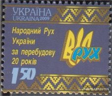 Ukraine 1061 (complete Issue) Unmounted Mint / Never Hinged 2009 People's Party Ruch - Ukraine