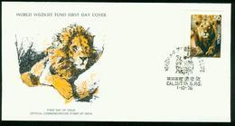 FD Indien FDC 1976   MiNr 692   WWF, Tierschutz, Bedrohte Tiere, Löwe - FDC